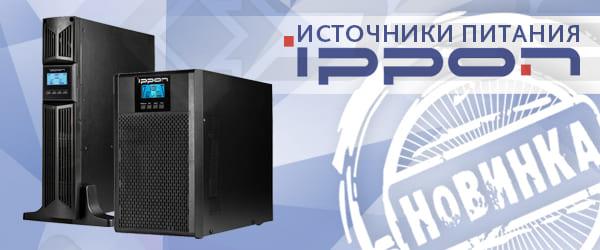 UPS-IPPON.jpg