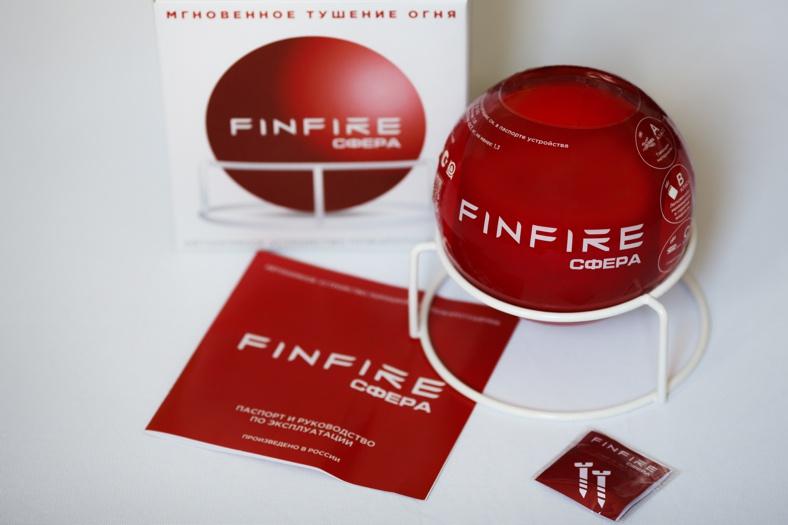 finfire_08.jpg