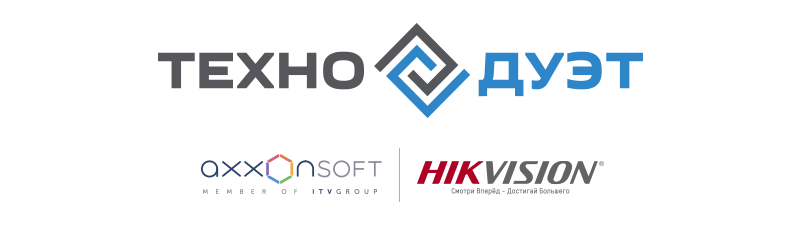 logotypes-ITV-Hik-800px.png