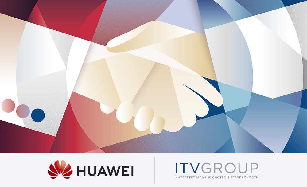 main-banner-news-Huawei-v2.jpg