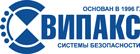 logo_vipaks_s.png