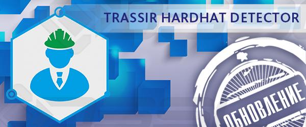 Hardhat-Detector.jpg