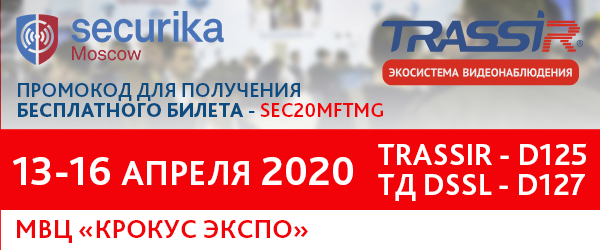 Securika_1.jpg