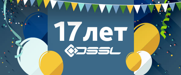 DSSL-17-let.jpg