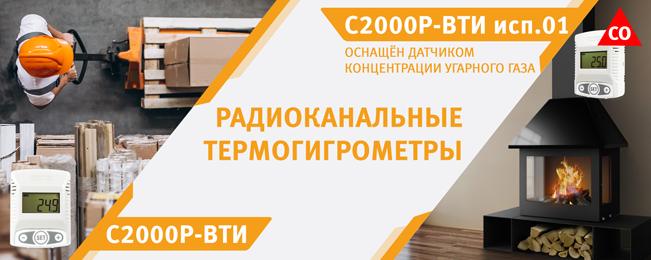 Dlya_novosti_0.png