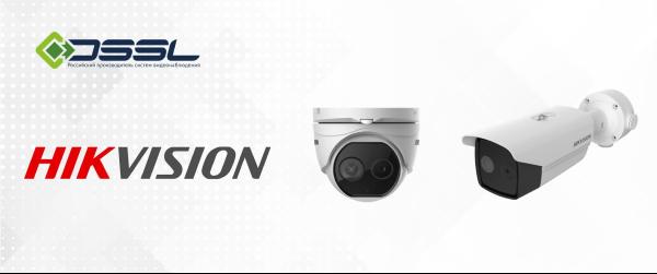 Teplovizionnye-kamery-Hikvision_1.png