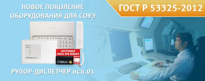 Dlya_novosti_2.png