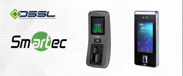 Biometricheskie-terminaly-dostupa-Smartec_1.png