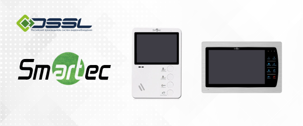 Monitory-videodomofonov-Smartec_1.png
