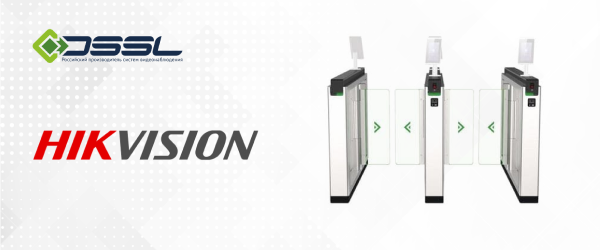 Turnikety-Hikvision_1.png