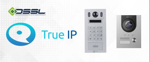 Vyzyvnye-paneli-IP_paneli-True-IP_1.png