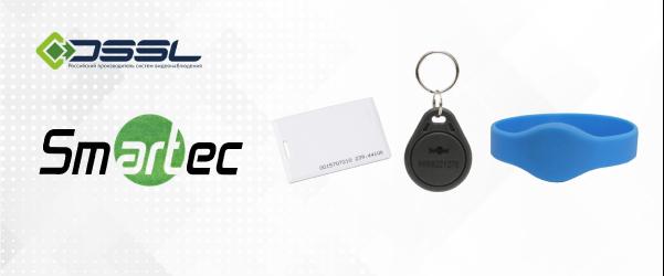 Identifikatory-Smartec_1.png