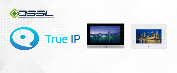 Monitory-videodomofonov-True-IP_1.png