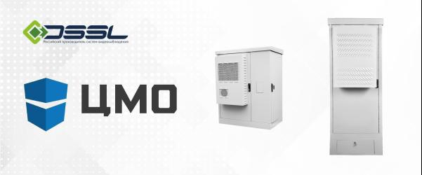 kommunikatsionnye-shkafy-TSMO-s-klimat_kontrolem_1.png