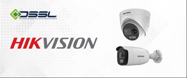 Analogovye-kamery-Hikvision-s-sirenoy_1.png