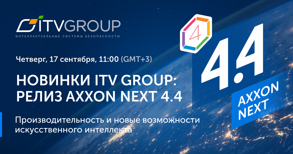 itvgroup_AN-release_1200x630.png