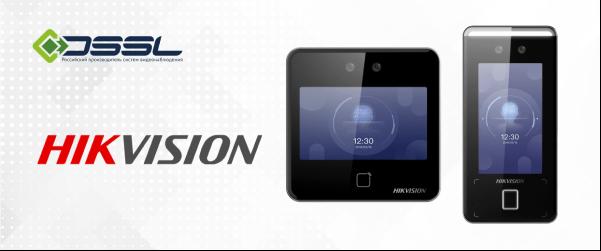 Biometricheskie-terminaly-dostupa-Hikvision_1.png